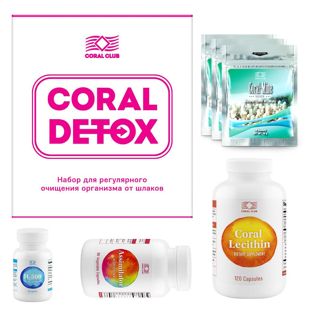 tratament comun într-un club de corali